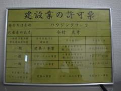 PC260164